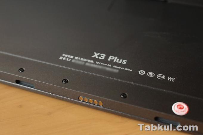Teclast-X3-Plus.Tabkul.com-Review-IMG_3722