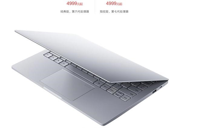 Xiaomi-Mi-Notebook-Air-13-2017-an-