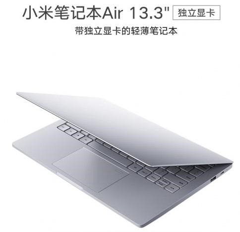 Xiaomi-Mi-Notebook-Air-13-2017-leaks.3