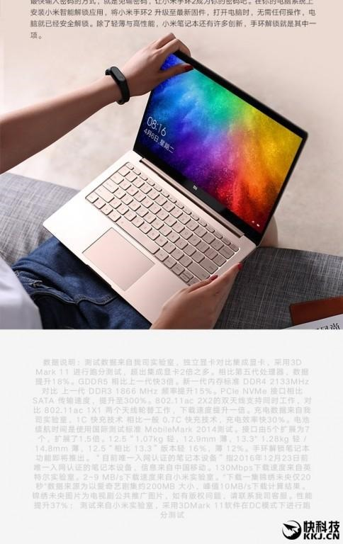 Xiaomi-Mi-Notebook-Air-13-2017-leaks.4