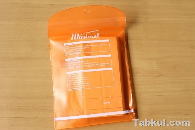 Xperia-XZ-Minisuit-Type-I23.tabuku.com-Review-IMG_4110