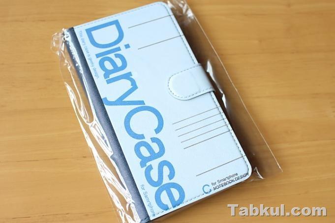 Xperia-XZ-Minisuit-Type-I23.tabuku.com-Review-IMG_4112