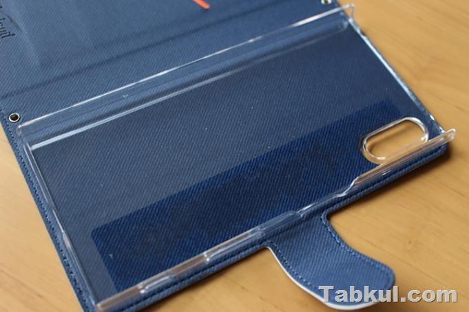 Xperia-XZ-Minisuit-Type-I23.tabuku.com-Review-IMG_4117