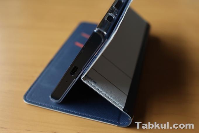 Xperia-XZ-Minisuit-Type-I23.tabuku.com-Review-IMG_4131