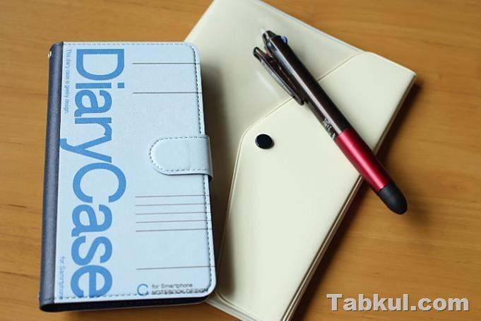 Xperia-XZ-Minisuit-Type-I23.tabuku.com-Review-IMG_4136