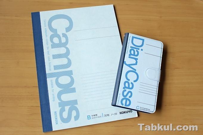Xperia-XZ-Minisuit-Type-I23.tabuku.com-Review-IMG_4139
