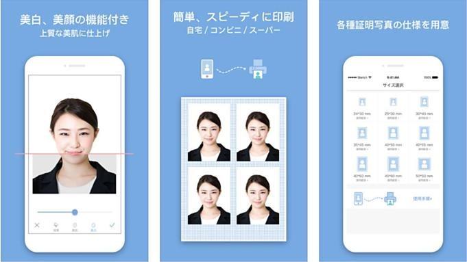 iOS-sale-201706.14