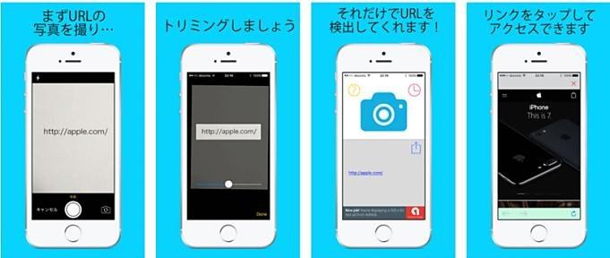 iOS-sale-201706.27