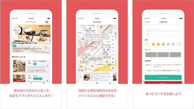 iOS-sale-201706.28