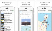 iPhone/iPadアプリセール 2016/6/30 – 現在地のWiki情報を検索『GeoWiki』などが無料に