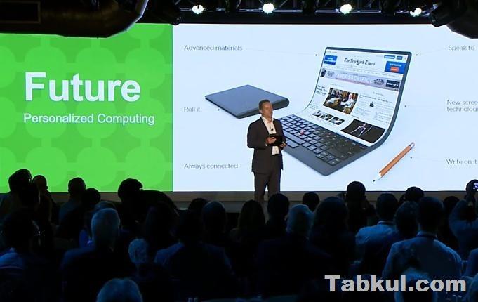 thinkpad-future.1