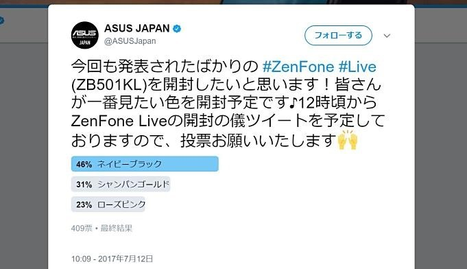 ASUS-ZenFone-Live-ZB501KL.03