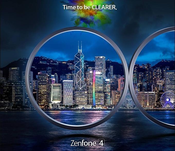 ASUS-ZenFone4-news-20170721.1