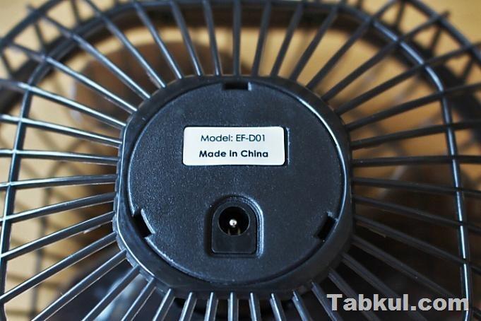 AUKEY-EF-D01-tabkul.com-review-IMG_4443