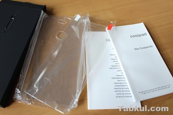 Coolpad-Max-A8-Tabkul.com-Review-IMG_4341