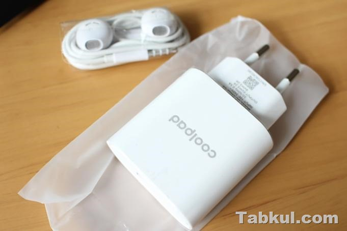 Coolpad-Max-A8-Tabkul.com-Review-IMG_4342