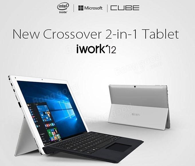 Cube-iWork12