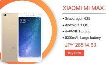 Xiaomiミッドイヤー・セールでMi 6やRedmiシリーズが値下げ #Geekbuying