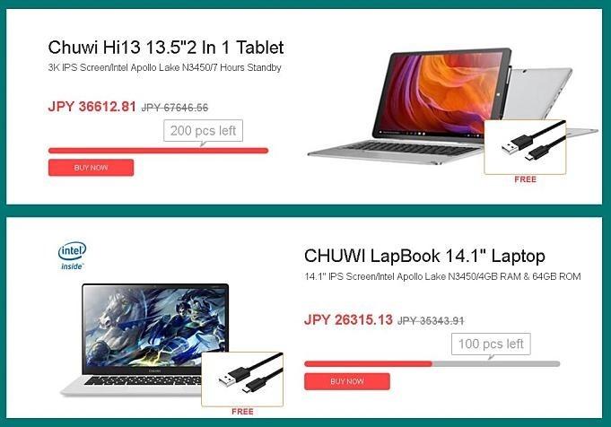 Geekbuying-Sale-20170728.2