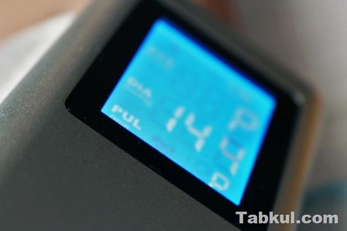 IMG_439Koogeek-Smart-Blood-Pressure-Monitor-Tabkul.com-Review-8