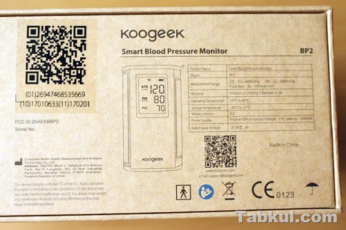 Koogeek-Smart-Blood-Pressure-Monitor-Tabkul.com-Review-IMG_4377