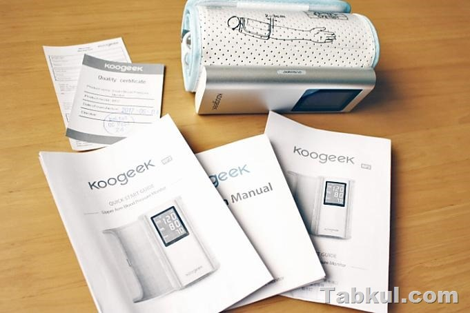 Koogeek-Smart-Blood-Pressure-Monitor-Tabkul.com-Review-IMG_4381