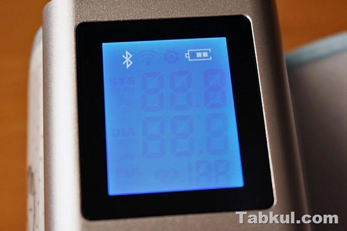 Koogeek-Smart-Blood-Pressure-Monitor-Tabkul.com-Review-IMG_4396