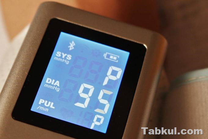 Koogeek-Smart-Blood-Pressure-Monitor-Tabkul.com-Review-IMG_4399