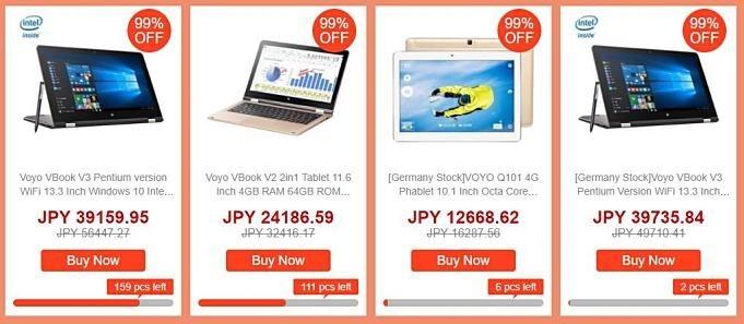 VOYO-Brand-Sale-20170722.2