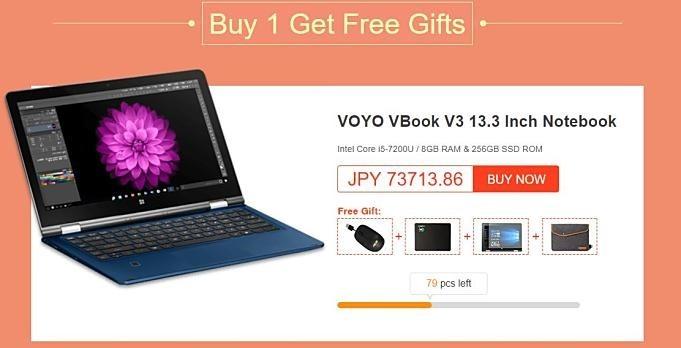 VOYO-Brand-Sale-20170722.3