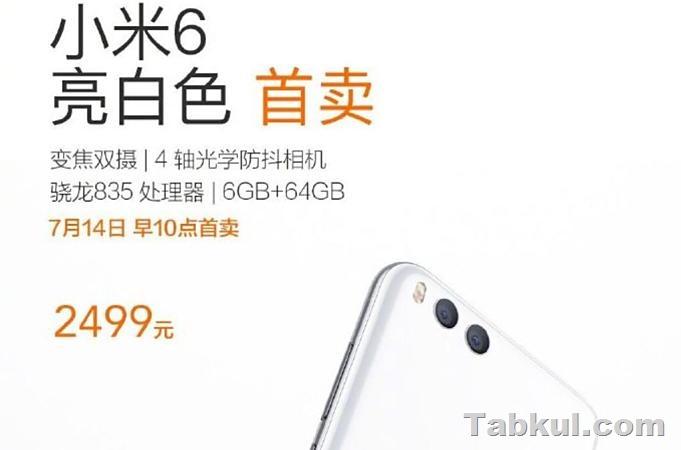 Xiaomi-Mi-6-White-First-Sale