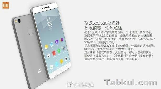 Xiaomi-Redmi-5-Leaks-201707014.02