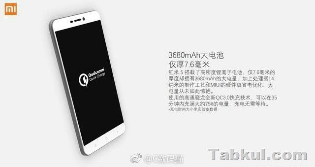 Xiaomi-Redmi-5-Leaks-201707014.04
