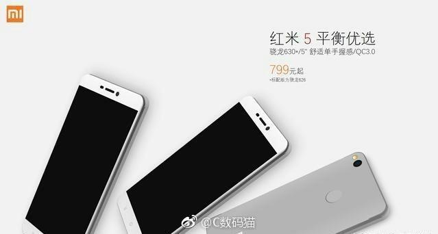 Xiaomi-Redmi-5-Leaks-201707014