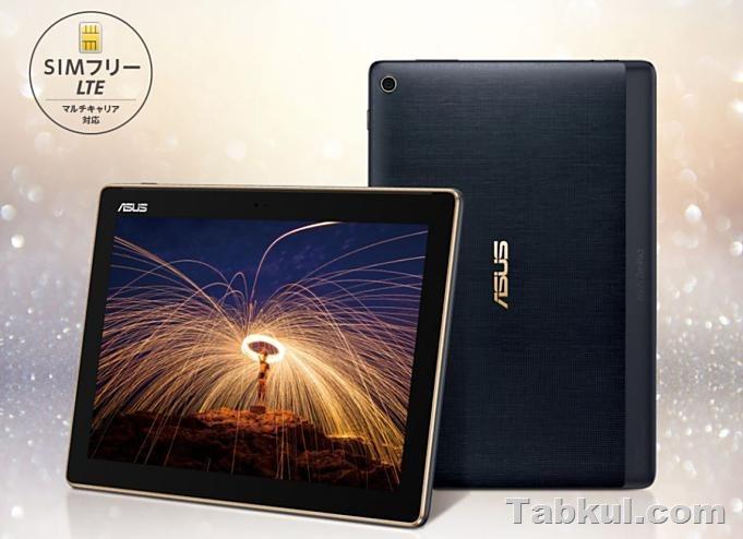 asus-ZenPad-10.Z301MFL
