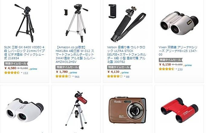 camera-sale-20170717.2
