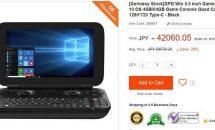 GPD WINなどが値下げ、GeekbuyingがノートPC・タブレットのセール開催中