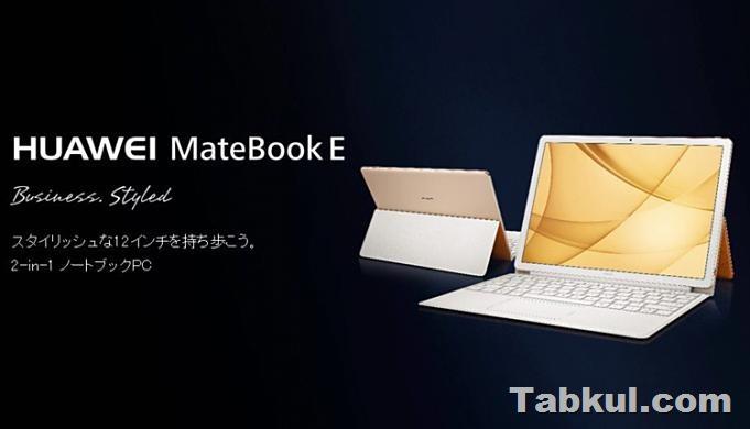 huawei-metabook-e.01
