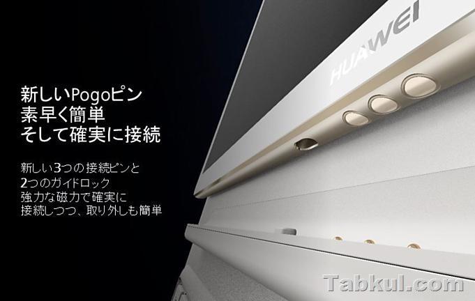 huawei-metabook-e.03