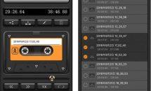 iPhone/iPadアプリセール 2016/7/12 – 仮想カセットレコーダー『録音 PRO』などが無料に