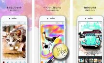 iPhone/iPadアプリセール 2016/7/14 – 写真加工『Paintkeep』などが無料に
