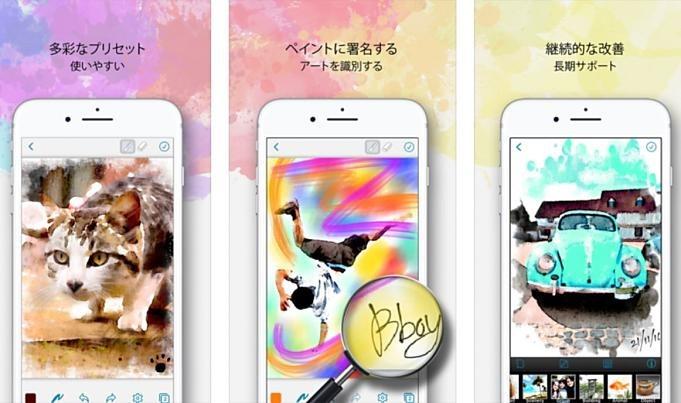 iOS-sale-201707.14
