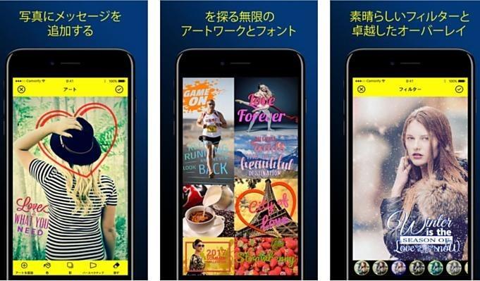 iOS-sale-201707.15