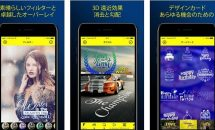 iPhone/iPadアプリセール 2016/7/23 – 音楽プレイヤー『VOX』などが無料に