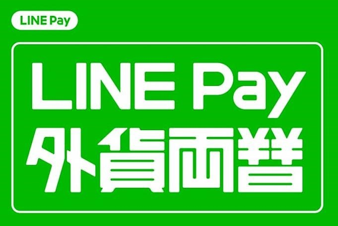 line-news-20170724