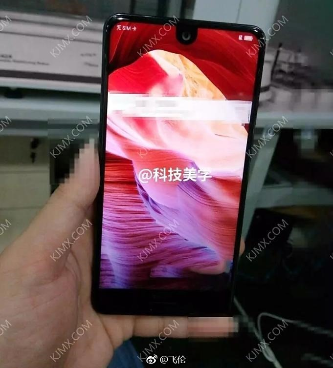 sharp-full-screen-smartphone-picture
