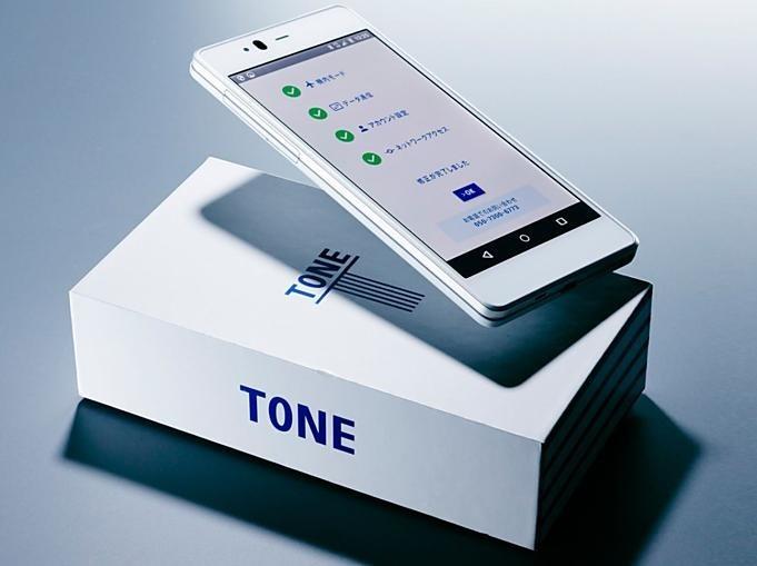 tone-m17.1