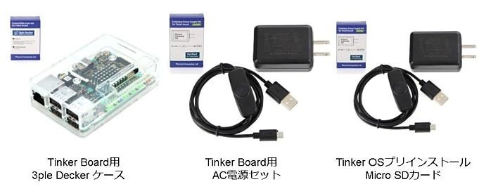 ASUS-Tinker-Board