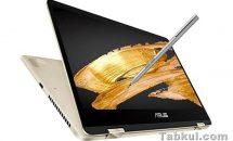 筆圧1024段階ペン対応『ASUS ZenBook Flip 14 (UX461)』発表、スペック