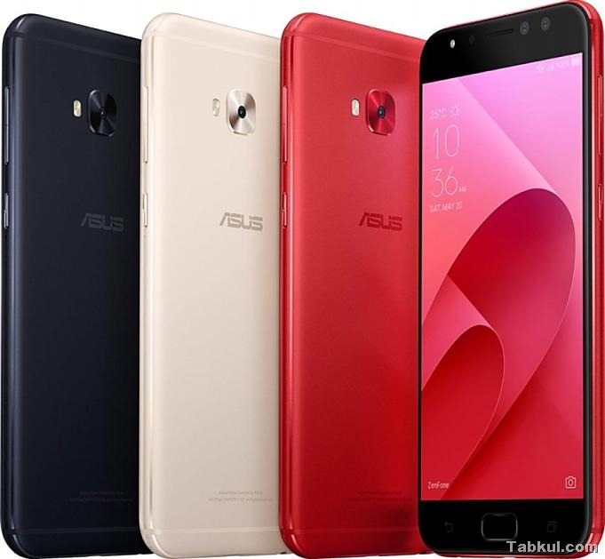 ASUS-ZenFone-4-Selfie-Press-Render